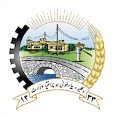 Ministry of Rural Rehabilitation and Development (MRRD)